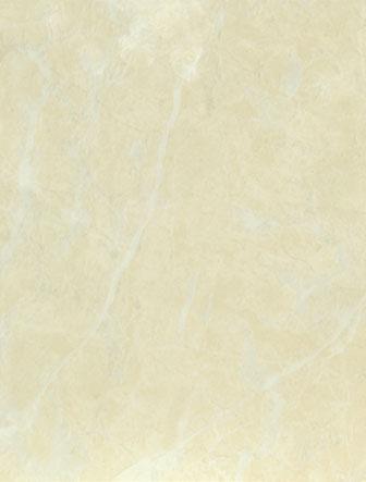 Hera Beige zidna pločica 25x33